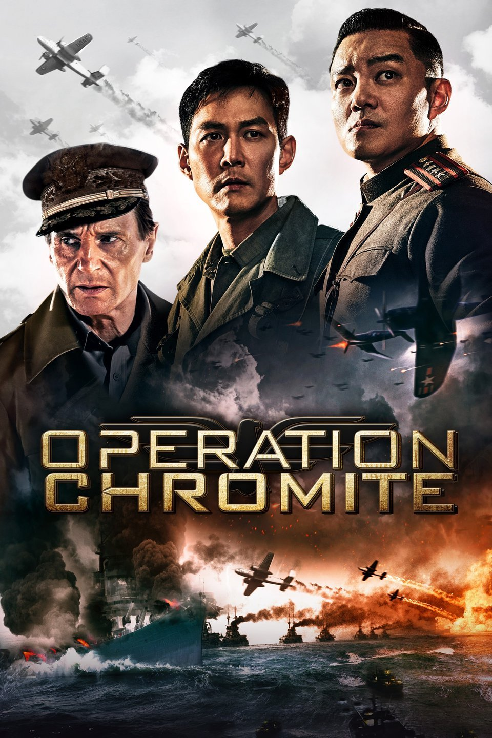 Operation Chromite (2016) (BluRay)