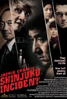 Shinjuku Incident (2009) (BR Rip) - Hollywood Movies Hindi Dubbed
