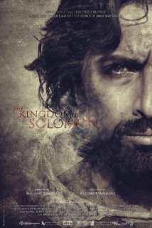 The Kingdom of Solomon (2010) (br) - Hollywood Movies Hindi Dubbed