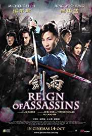 Reign of Assassins (2010) (BRRip)