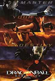 Dragonball Evolution (2009) (BRRip) - Hollywood Movies Hindi Dubbed