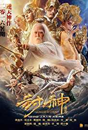 League of Gods (2016) (BluRay)