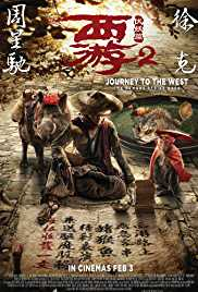 Journey to the West The Demons Strike Back (2017) (BluRay) - Journey To The West All Series